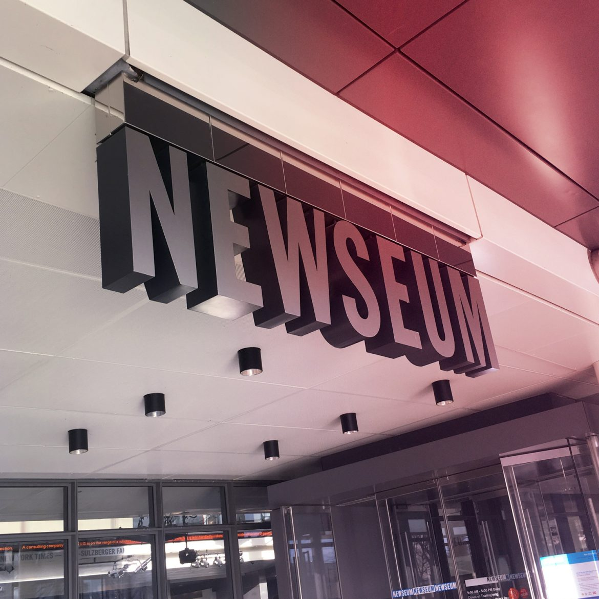 Newseum entrance.